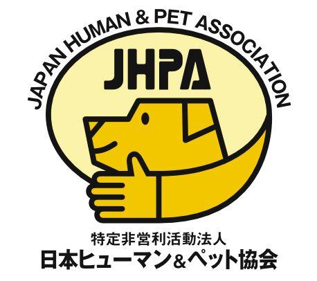 JHPAロゴ